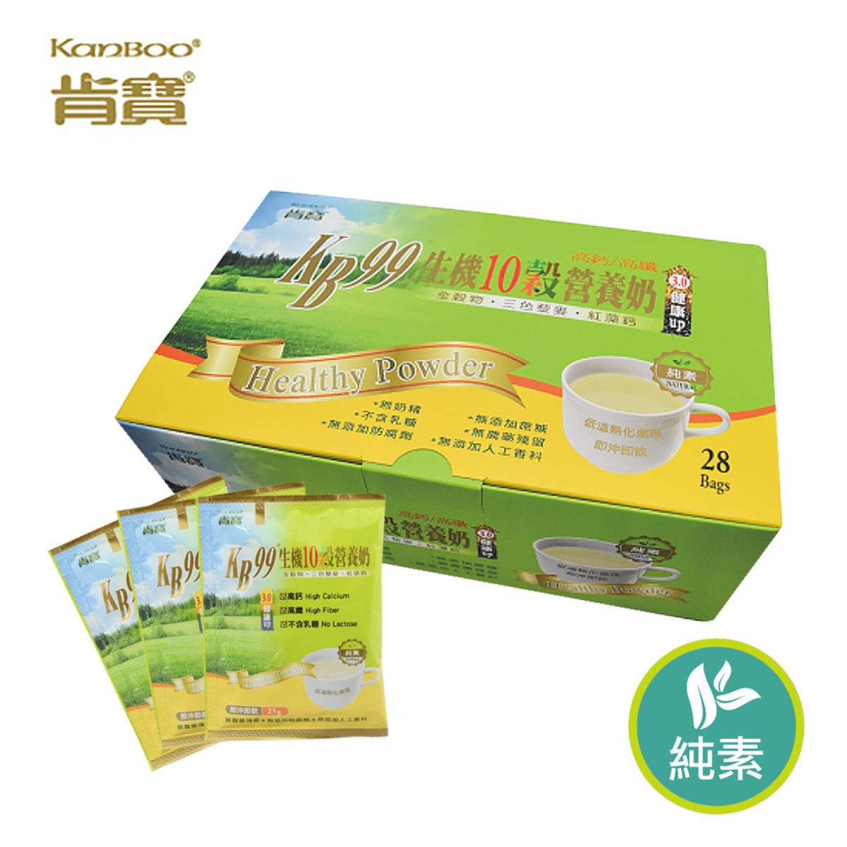 KB99 10 Grains Powder Instant Drink 25g x 28