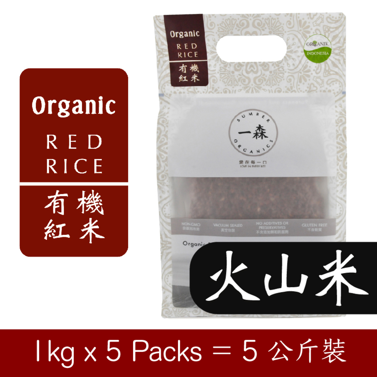 Volcanic Organic Red Rice 5kg Pack