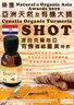 Organic Tumeric Shot - 12 bottles x 75ml