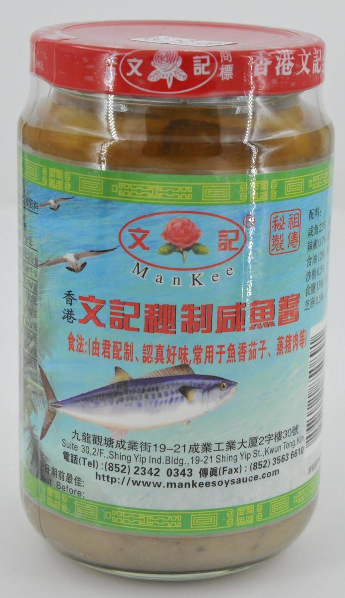 Salted Fish Sauce 798g