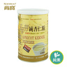 KB99 Pure Almond Instant Powder 800g