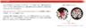 空氣淨化液 - 梔子花 - 125ml