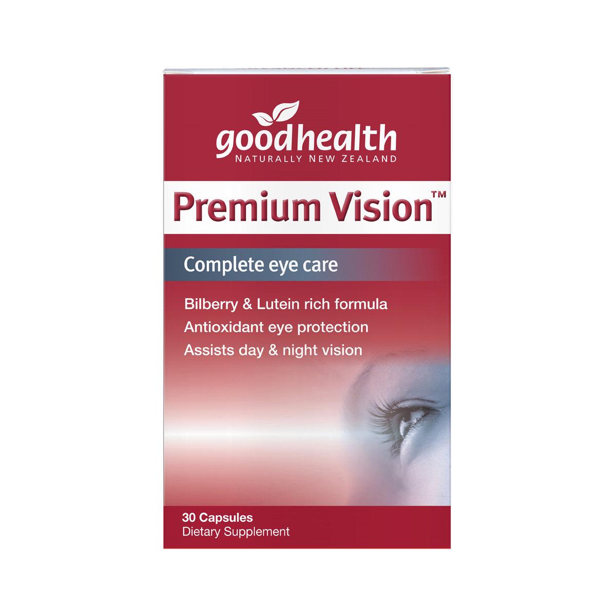 視力保健配方 (30粒裝)