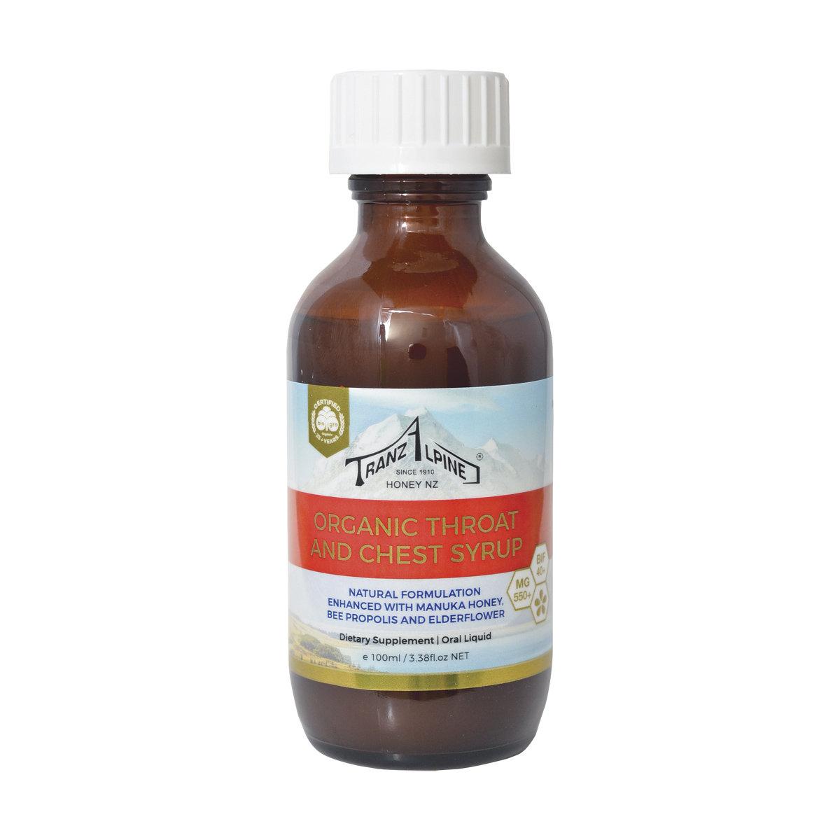 有機蜂膠蜜糖止咳露(100毫升)