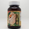 尿酸靈(穩定尿酸水平)