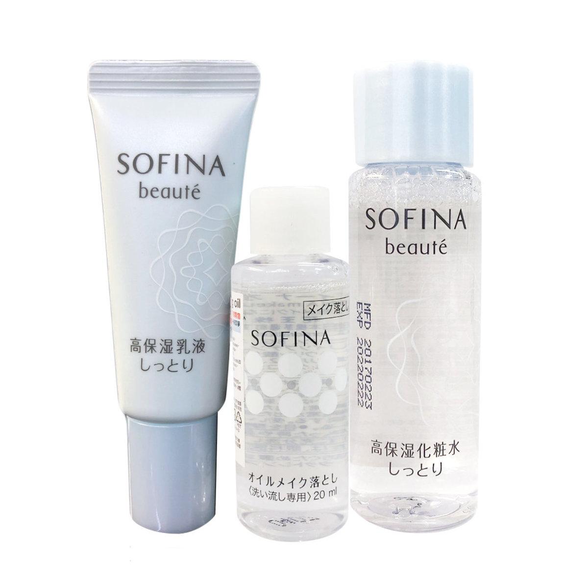 Beaute Set (Lotion 30ml+Emulsion moist 13g+makeup cleansing oil 20ml)