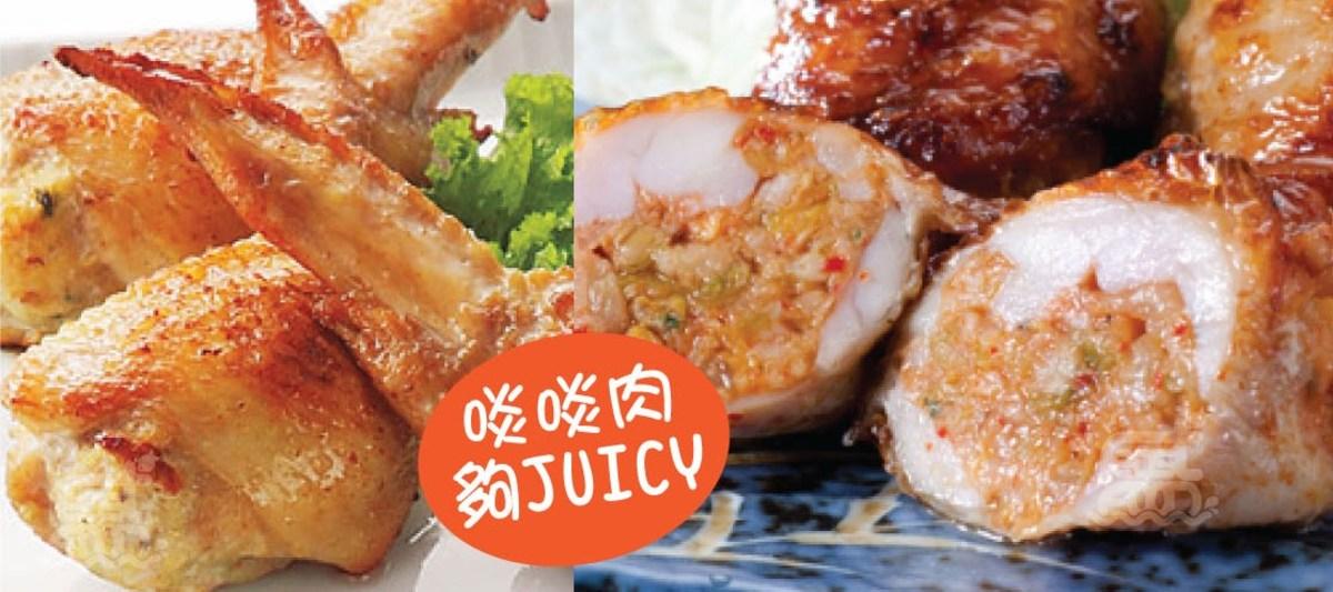 手羽泡菜雞翼 (500g/10隻)