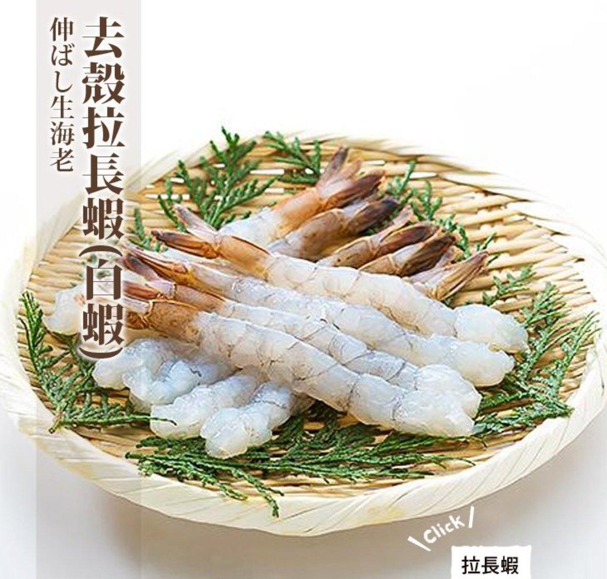珍寶特長天婦羅蝦20隻(未上粉)