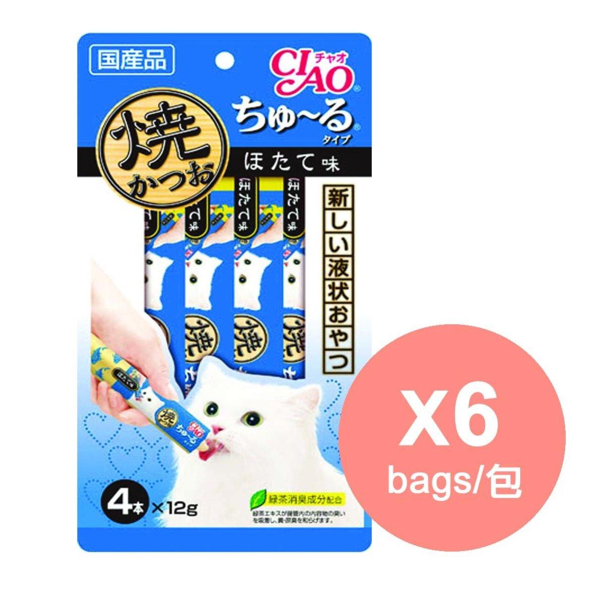 Churu Skipjack puree - scallop flavor 4R-105 x6