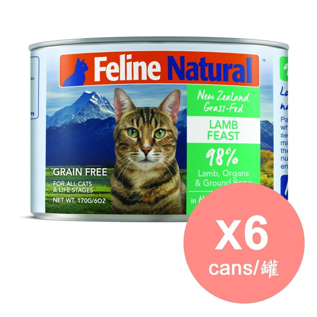 Feline Natural  - 羊肉(貓罐頭) 170g x6