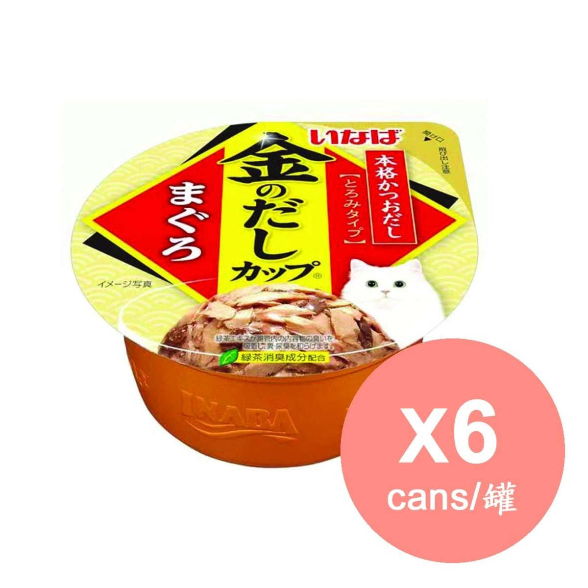 KINNODASHI CUP Maguro 70g x6