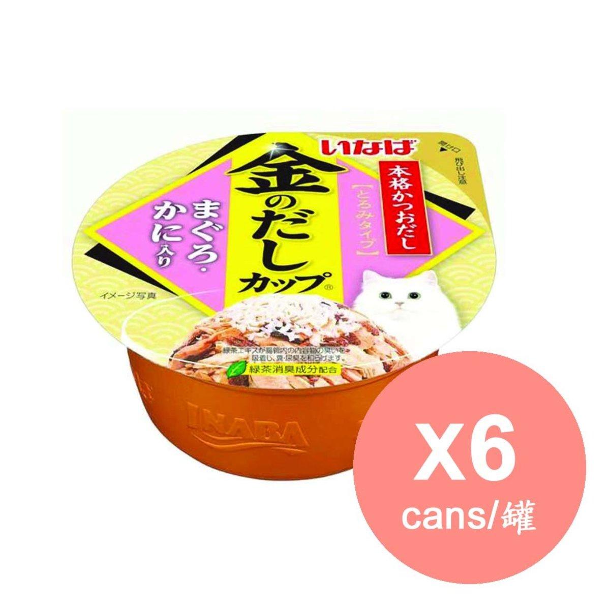 (行貨)吞拿魚+蟹肉入 70gx6