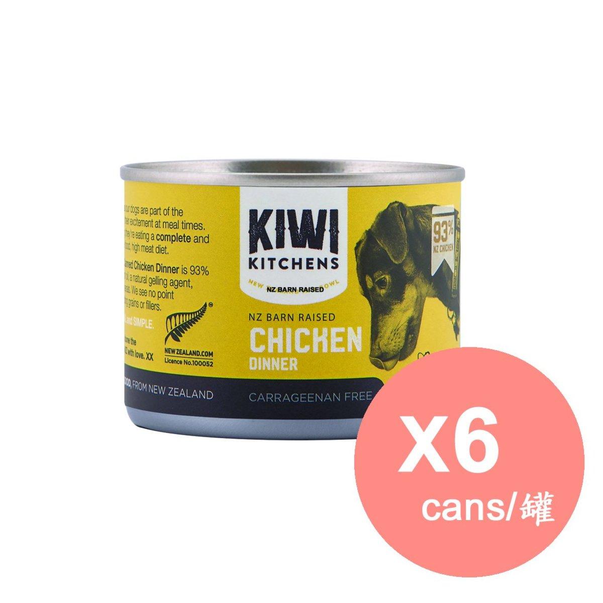 無穀物農場鮮雞主食罐 170g 狗用 x6罐