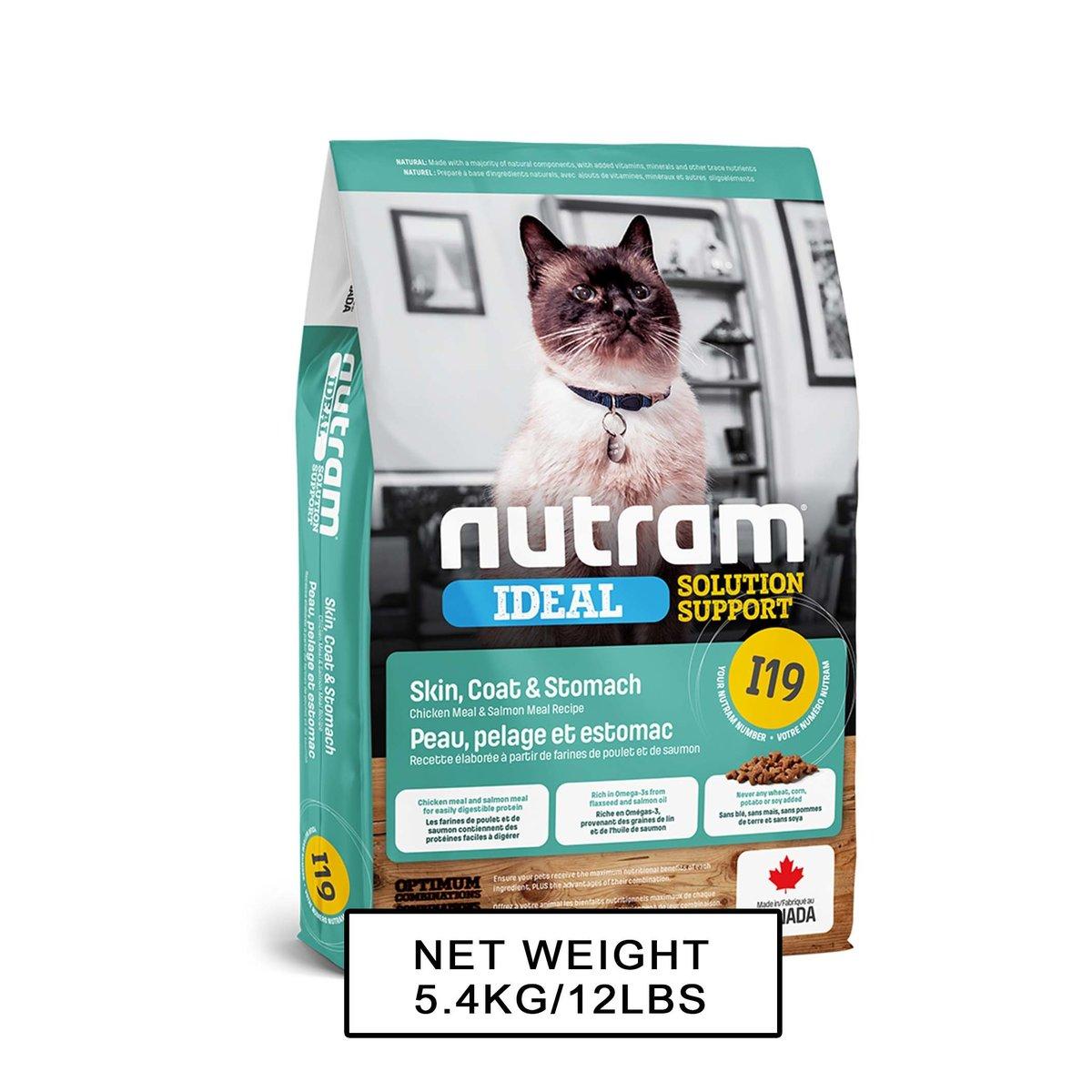 Sensitive Cat Food 敏感腸胃、皮膚貓糧 5.4kg