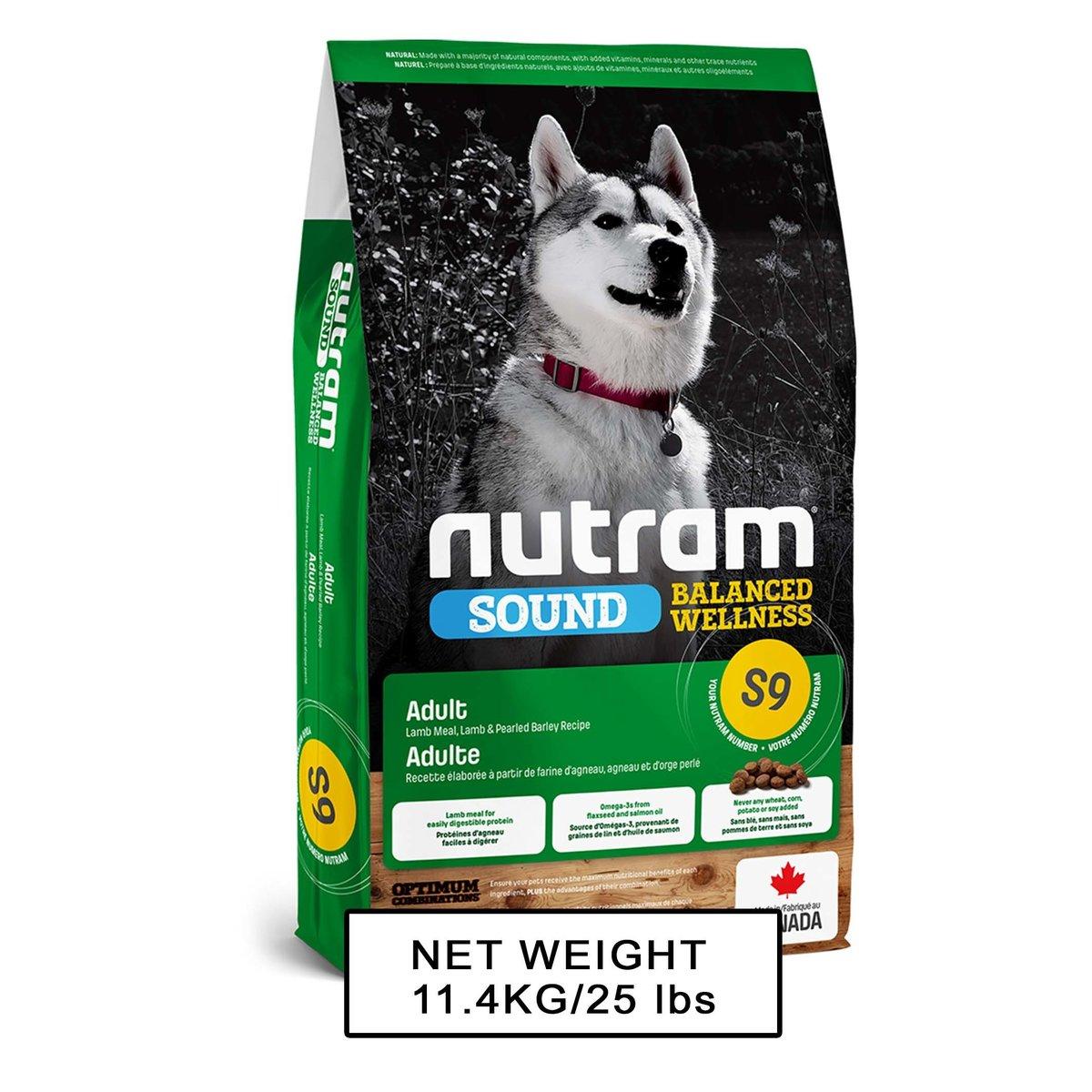 Nutram Sound EU S9 Adult Dog - Lamb Recipe  11.4kg