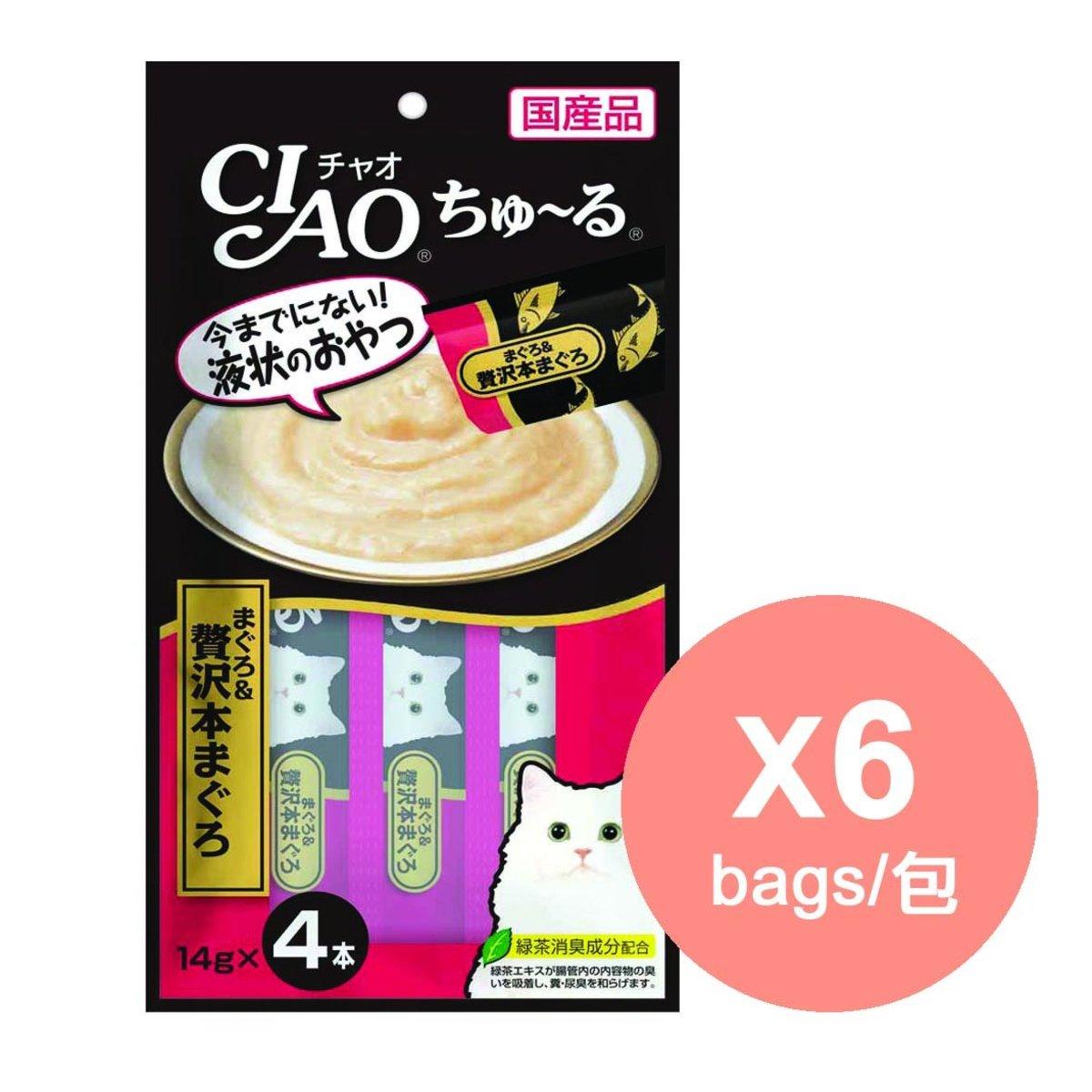 (行貨)CIAO SC-150 吞拿魚+極品吞拿魚SC-150x6
