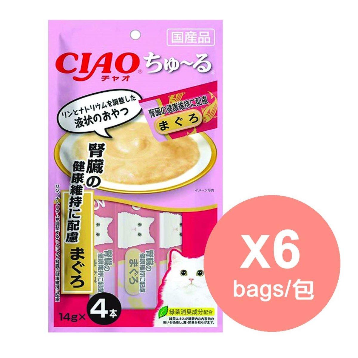 Churu Tuna puree (for kidney health) SC-157x6