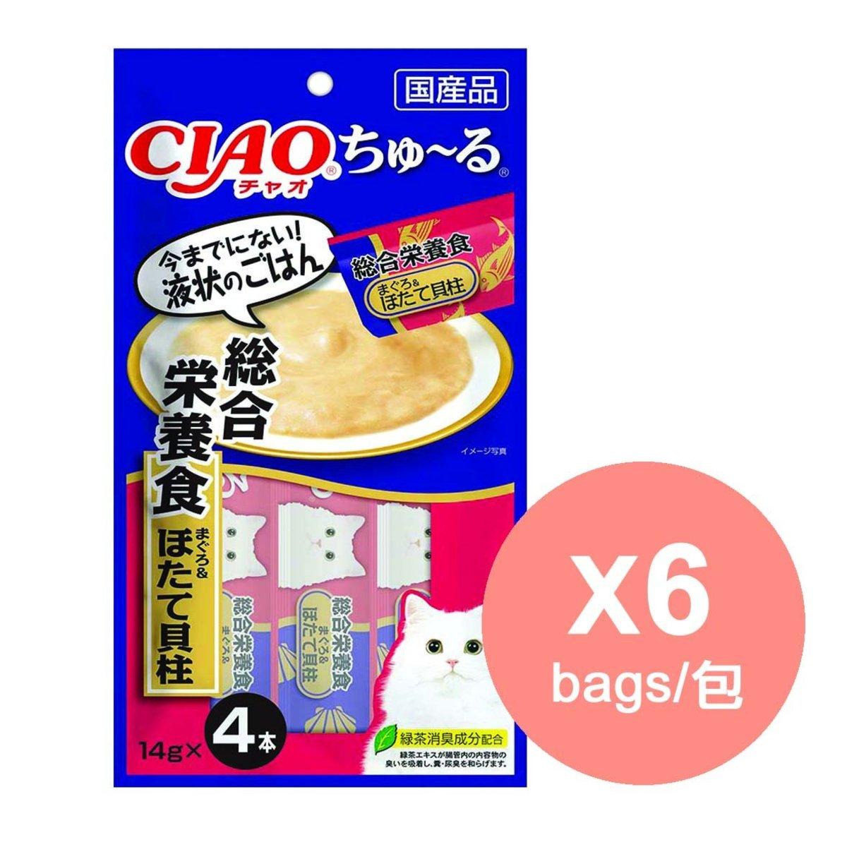 (行貨) INABA  吞拿魚+帶子醬 綜合營養食 SC-159x6