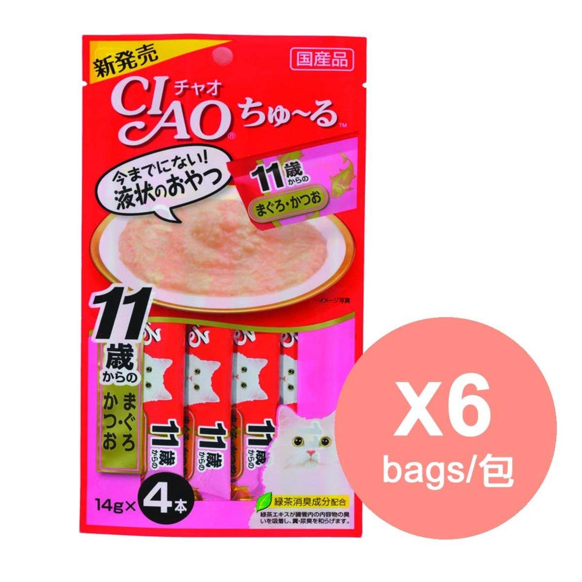 (行貨) CIAO -SC-74 11歲老貓 吞拿魚+鰹魚醬 SC-74 x6