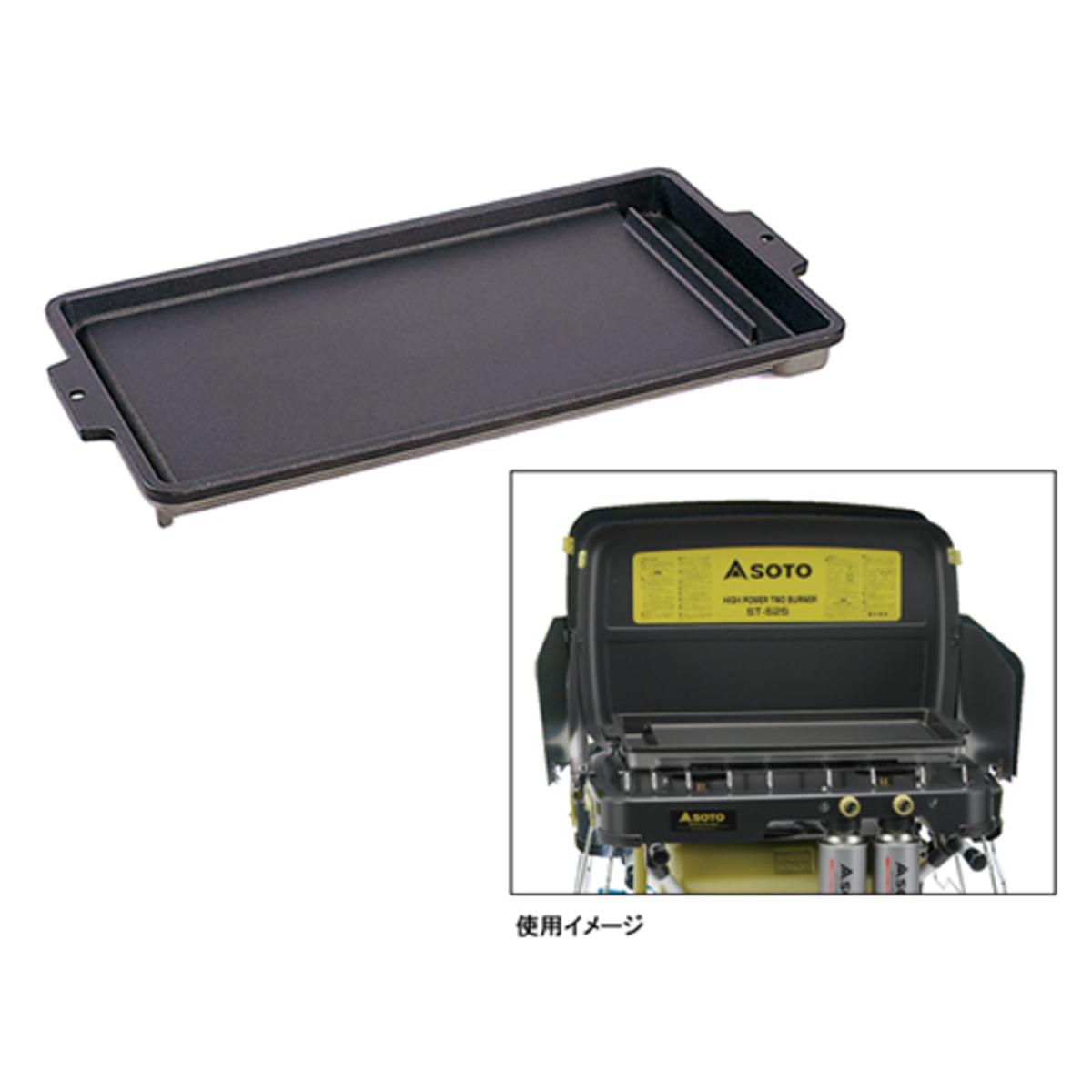 Alumimun Griddle-N/A-ST-560