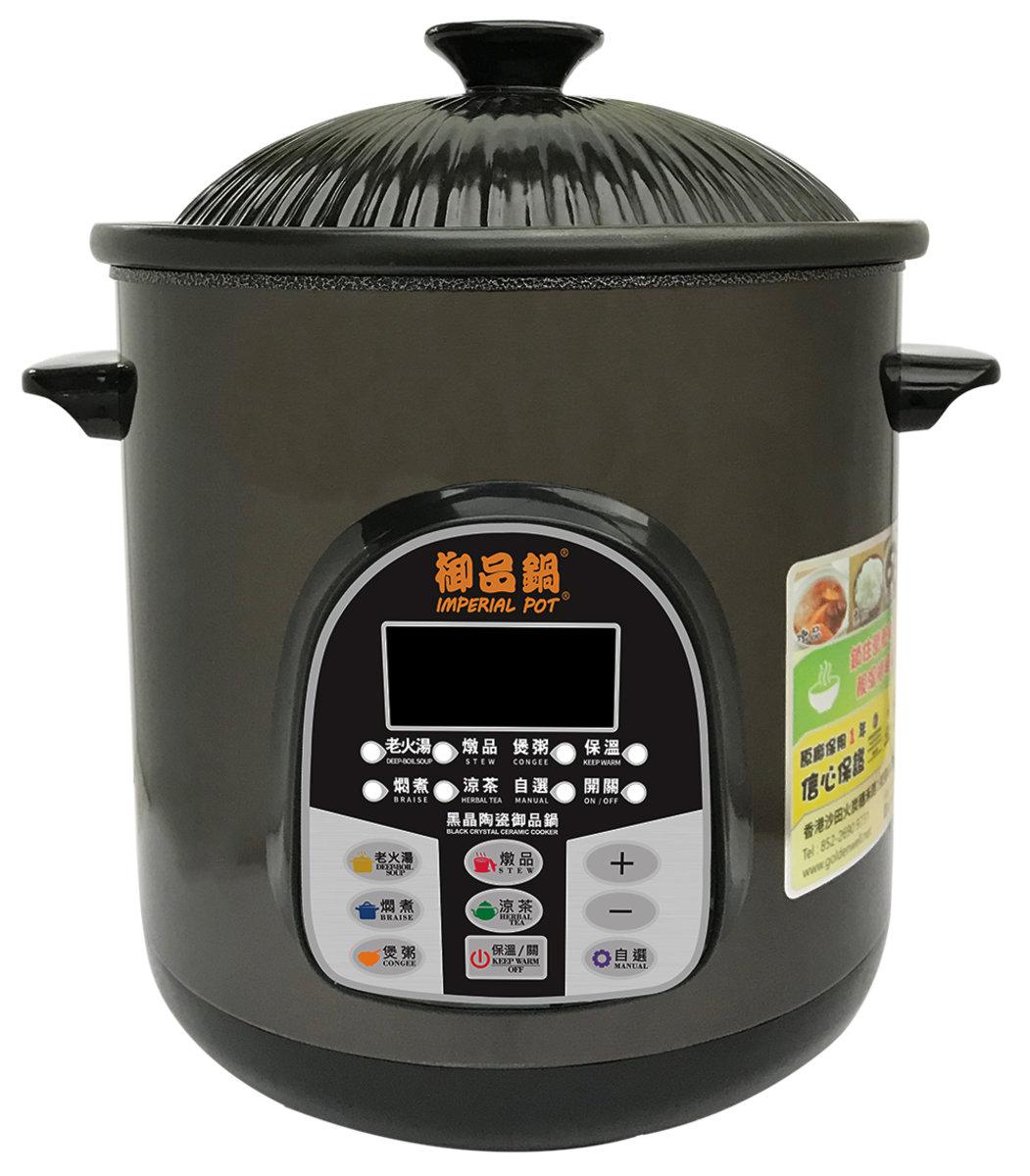 黑晶陶瓷營養鍋 GBC-138X