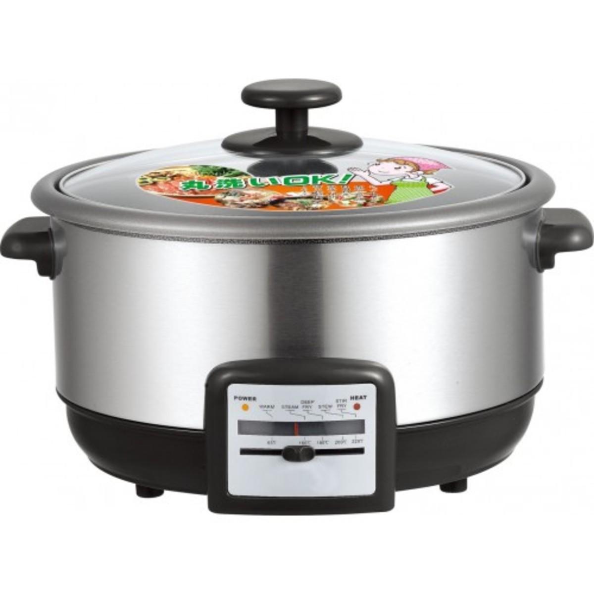 多用途邊爐煲 (不銹鋼內膽) SK-R1509