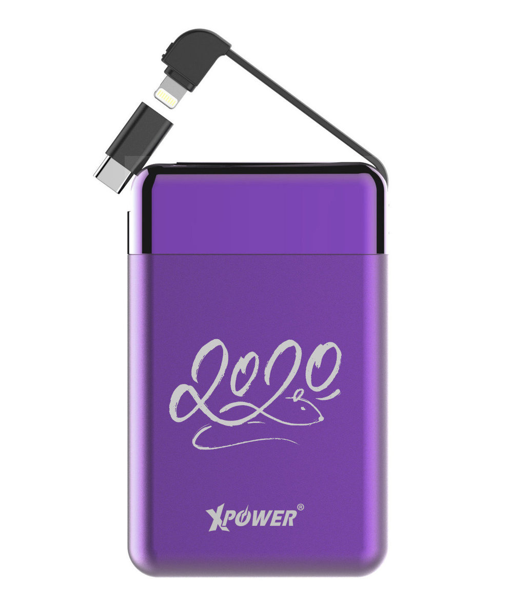 PB8A 8000mAh Built-In Cable Power Bank(Purple)- 2020