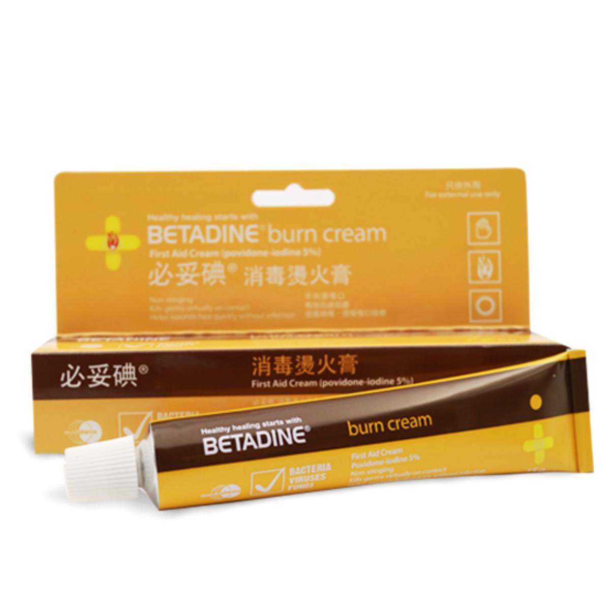 Burn Cream (First aid cream) 15g