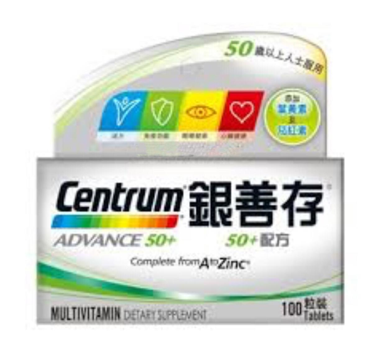 Centrum Select Tablets 100's