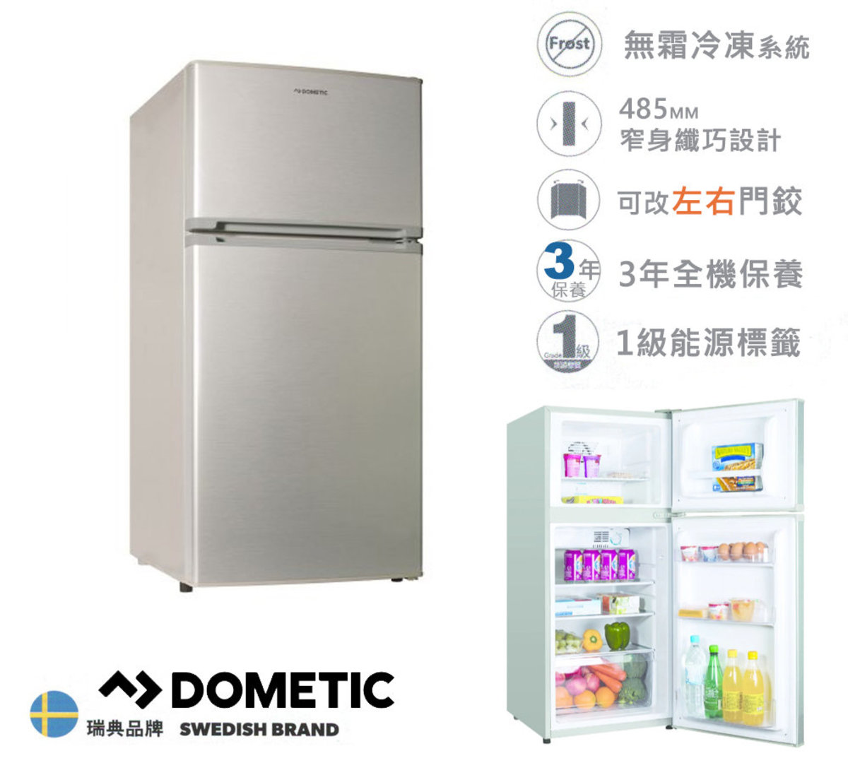 2 Door Refrigerator DX1280