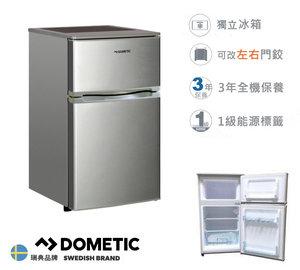 Dometic DX920 2門雪櫃 (右門鉸) 1 pc