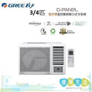 Gree 格力 GWF07CV 3/4匹 變頻遙控窗口式冷氣機