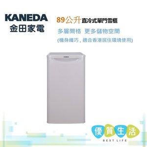 金田 直冷式雪櫃 單門雪櫃 100公升 KF129