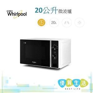 惠而浦 MS2003W 20公升 微波爐