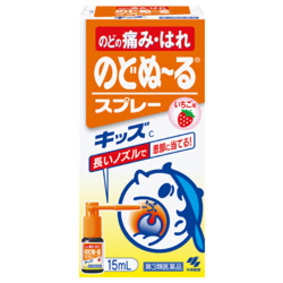 Kobayashi   Nodonool Sore Throat Spray Kids 15ml   HKTVmall Online