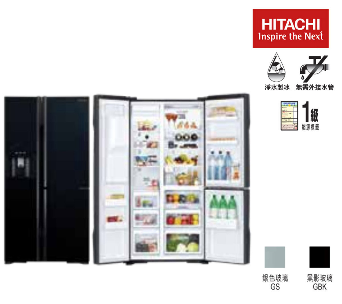 Side-by-side Refrigerator 569L (Glass Black) R-M700GP2HGBK