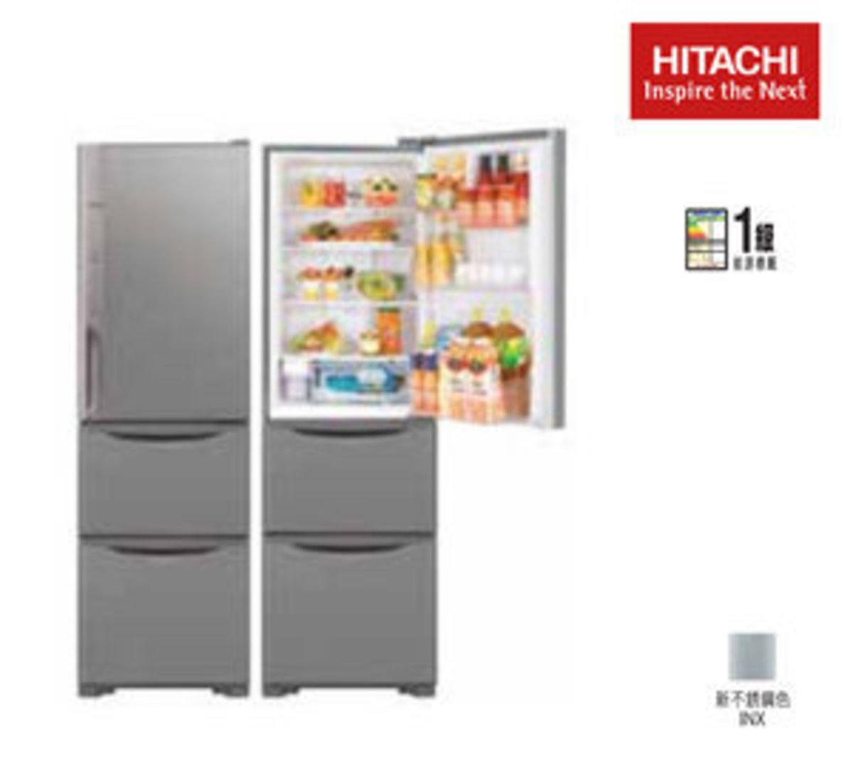 3-Door Refrigerator 329L R-S38FPHINX