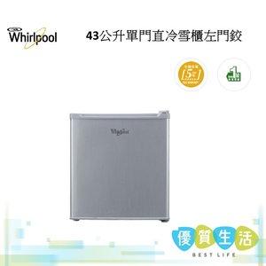 惠而浦 WF1D041LXG單門Mini雪櫃 (43公升) [左門鉸]