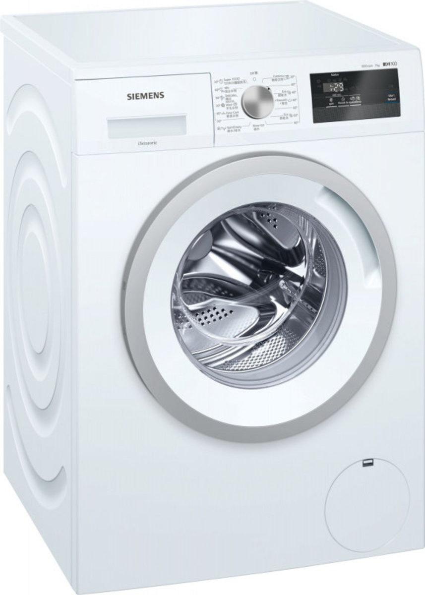 iQ300 Frontloading washing machine 8KG WU10P160HK