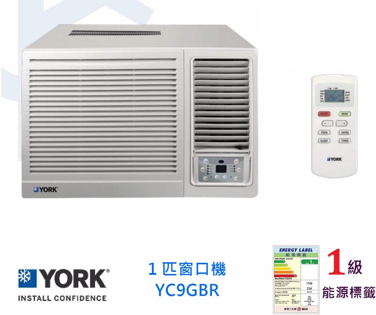 YC-9GB-R 一匹淨冷窗口式冷氣機(無線遙控)