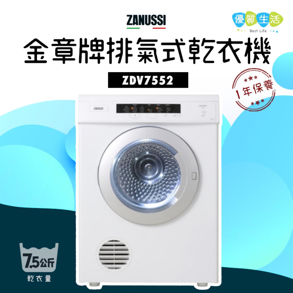 Air- Vented  Dryer 7.5kg  ZDV7552