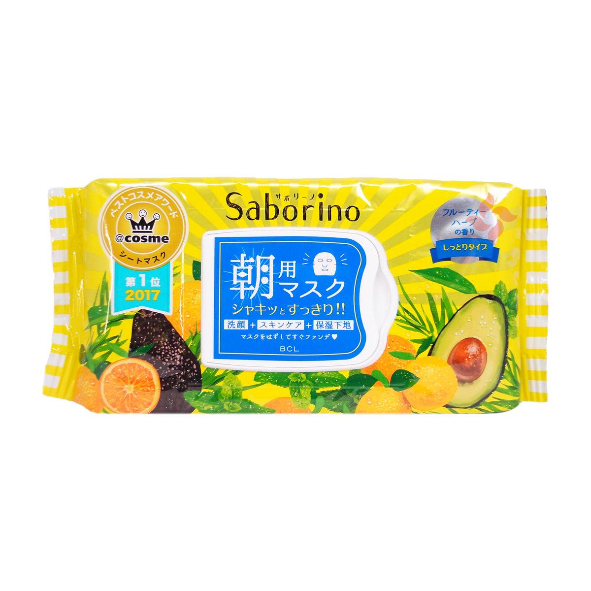 Saborino 早安面膜 32枚入 (牛油果)  (4515061186311)