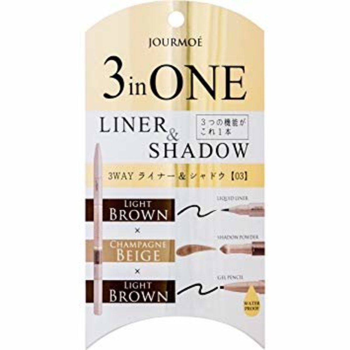 3 in 1 liner & shadow 03 NATURAL(4589607760037)