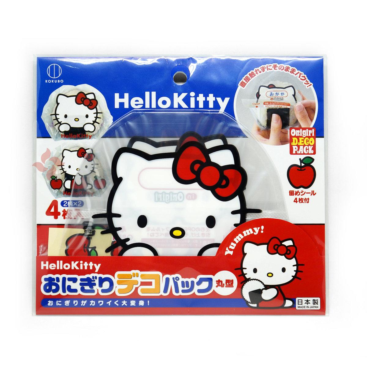 Rice ball bagx4pcs - Hello Kitty (4956810803729)