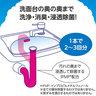 排水管除菌消臭泡泡潔淨噴劑 200ml (4901080686312)