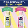 Anti-shrink color-protecting laundry detergent 500ml (pink-Floral) (4901301349101)