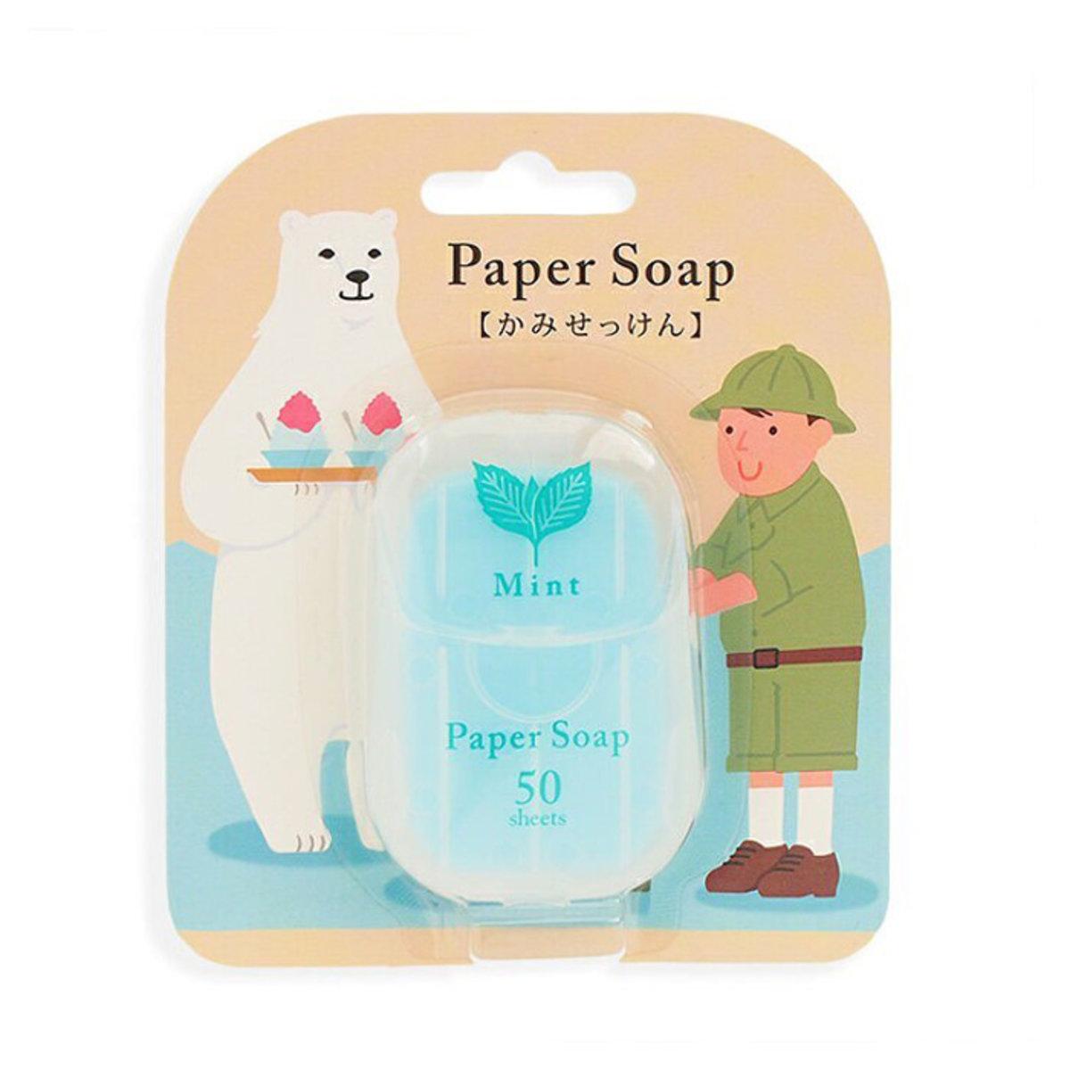Paper Soap - mint / 50pcs (4975541093766)