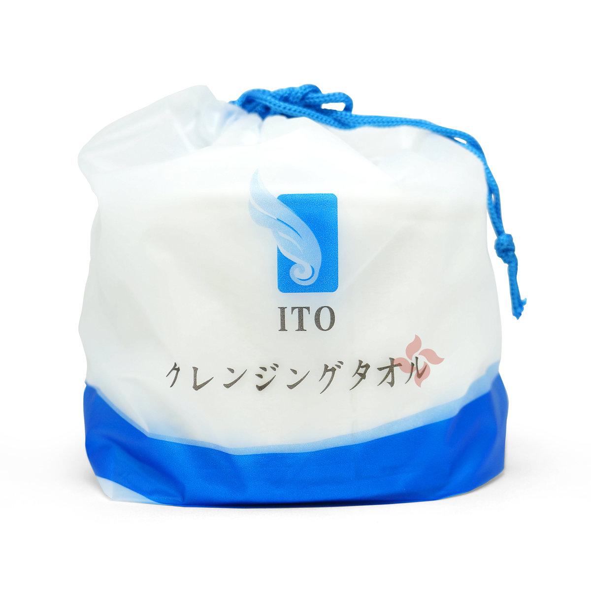 珍珠棉柔一次性洗臉巾 80枚 (20cm x 20cm)  (4573267336961)