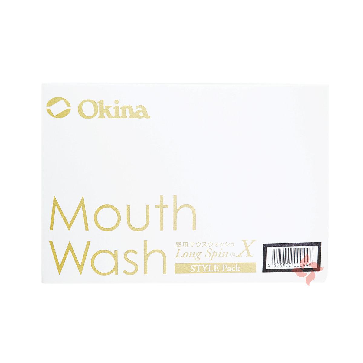 Long Spin X Portable Mouth Wash 12ml x 100pcs Mint (Blue) (4525802000448)