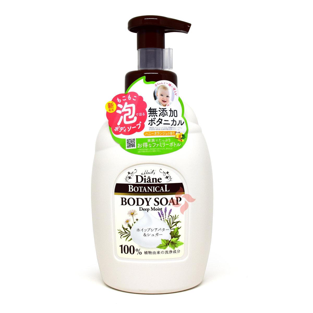 Botanical Deep Moist Body Soap 800ml (White) (4560119221513)
